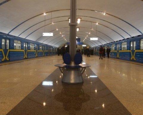 Одна із станцій метро завтра працювати не буде