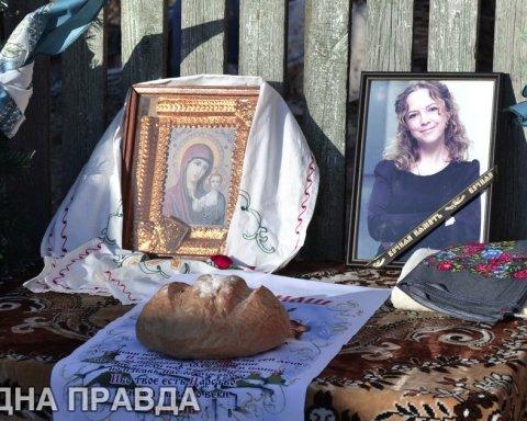 »Рот свой закрой! Будешь бoяться ночью ходить!»: появилось видео угроз Ноздровской накануне ее исчезновения