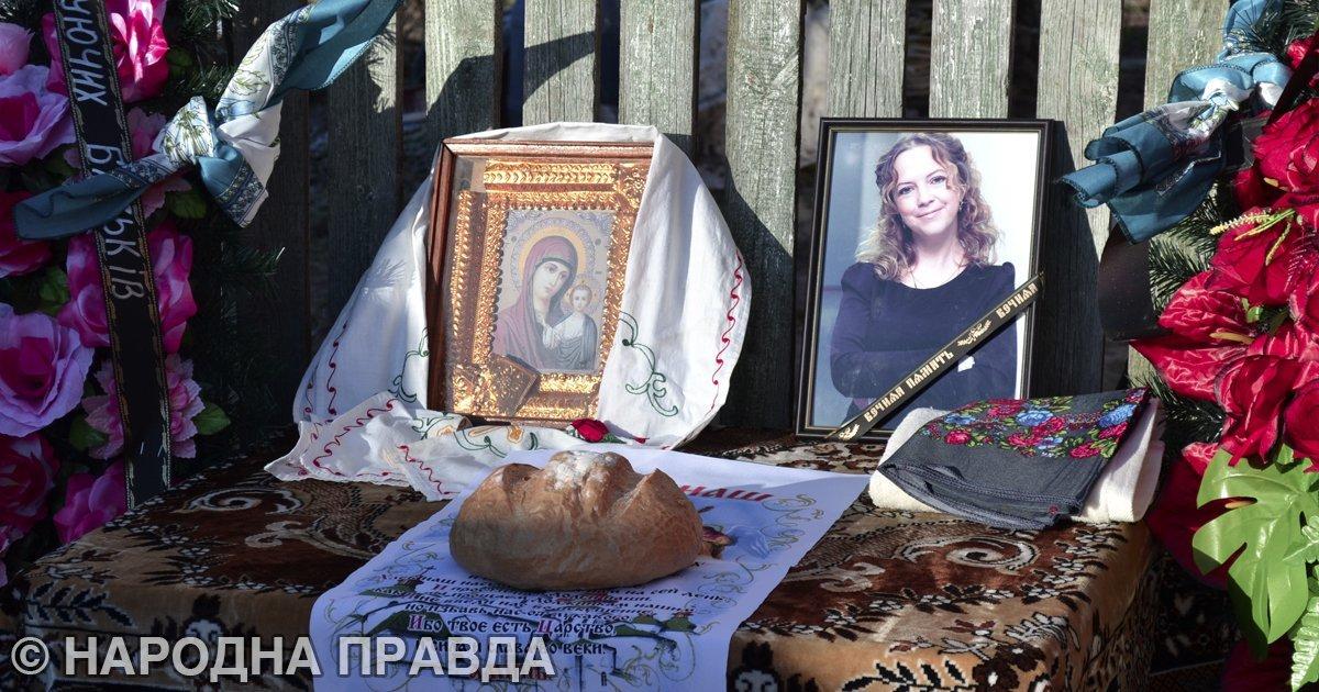 Дело Ноздровской: в полиции раскрыли новые обстоятельства убийства