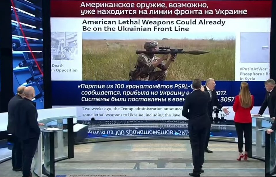 Новый фейк боевиков раскрыли на Донбассе (видео)