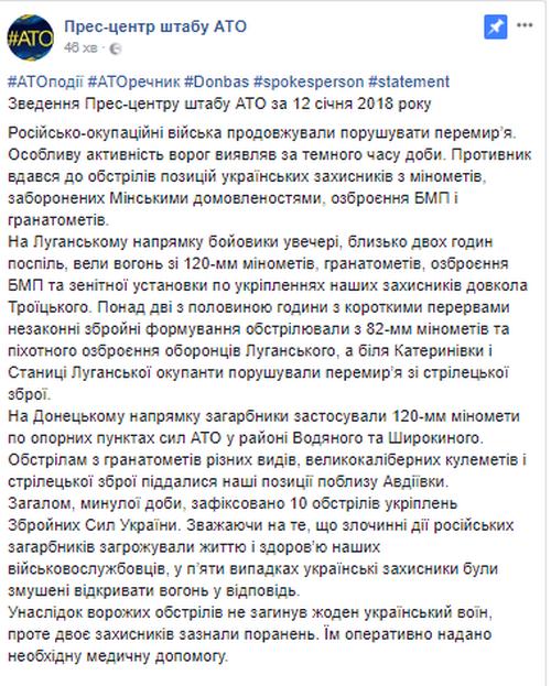 """Бійці ЗСУ дали бойовикам """"прочухана"""" на Донбасі, є подробиці"""
