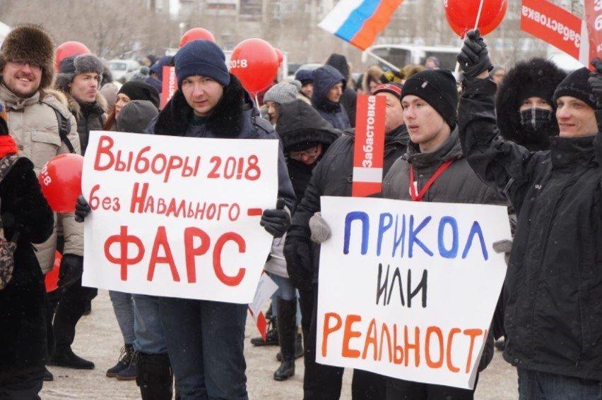 Алексей Навальный схвачен наакции в столице России
