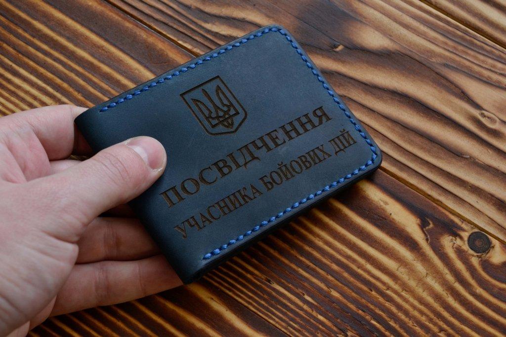 Зеленский подписал закон о статусе УБД для добровольцев: что надо знать