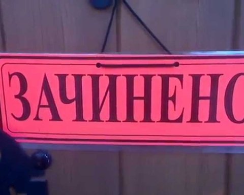 Скільки і коли українці відпочиватимуть цього року