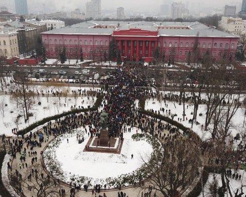 Три тисячі українців вимагали імпічменту Порошенка (фоторепортаж)