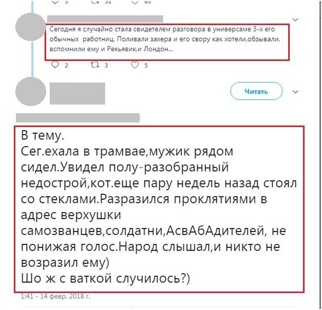 """Населення Донбасу розчарувалось в ідеях """"русского мира"""": стало відомо чому"""