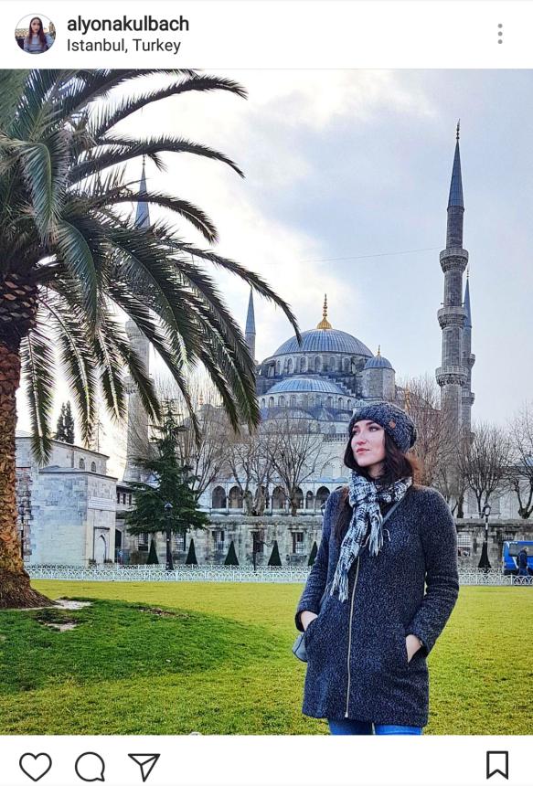 Фото зі сторінки Альони Кульбач в мережі Instagram