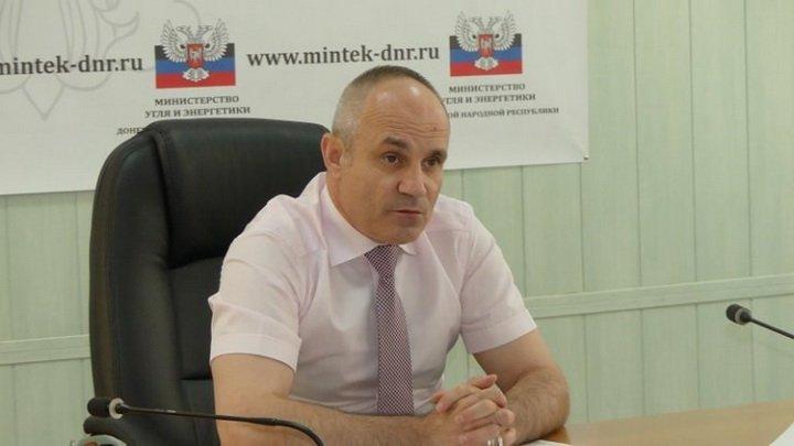 ВДНР задержаны 22 депутата изМинистерства угля иэнергетики