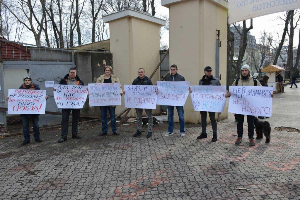 Одеса без голови: куди зник мер міста Геннадій Труханов
