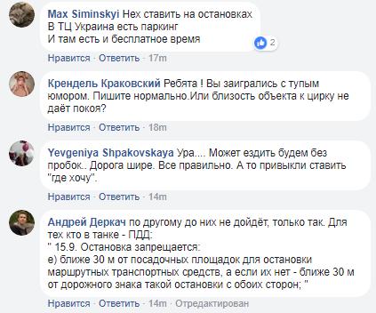 Евакуатори масово забирають неправильно припарковані авто у Києві