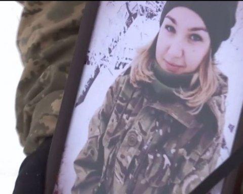 На загибель української медсестри на Донбасі відреагували США