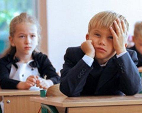 В Україні змінили правила прийому дітей до школи: що чекає на батьків