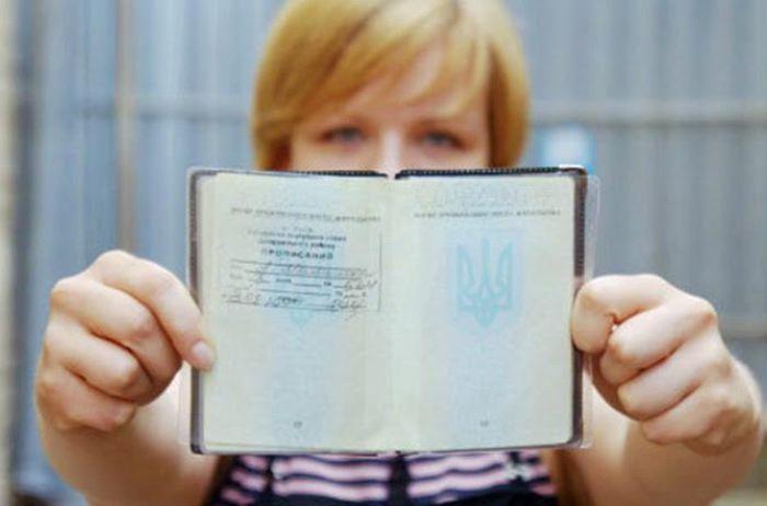 Регистрация по-новому: прописаться можно будет без ведома владельца квартиры