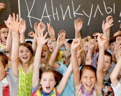 Украинцам  назвали праздничные дни и время каникул в школах в этом году