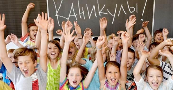 Українцям назвали святкові дні та час канікул у школах цього року