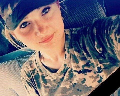 """""""Відірвало руку, посікло живіт"""": з'явилися моторошні подробиці загибелі дівчини-медика на Донбасі"""