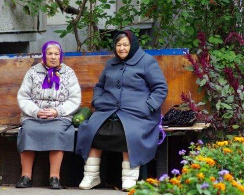 Накопительная пенсия: украинцам сделали важное сообщение