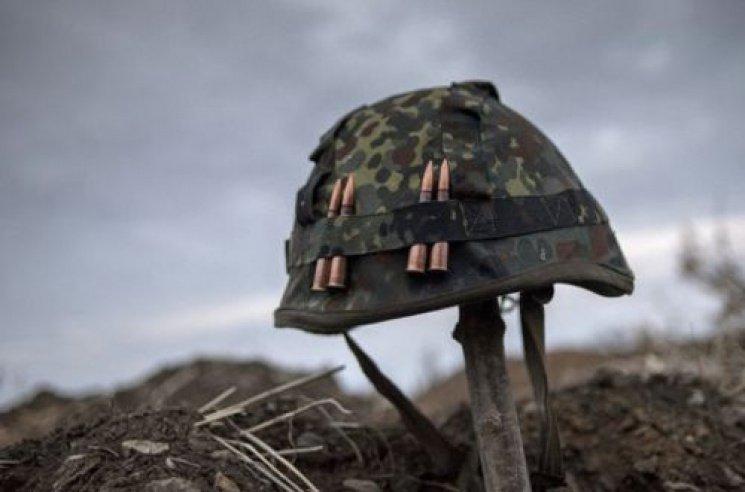 Украинцам показали фото бойца АТО, погибшего на Донбассе