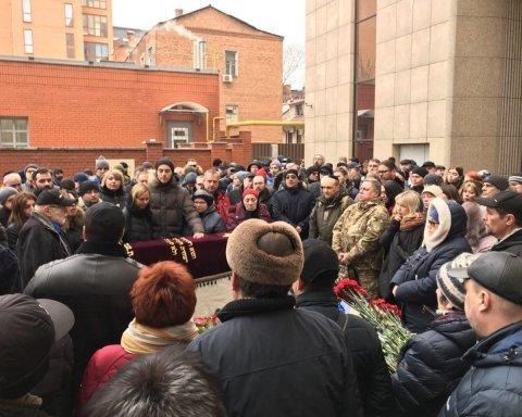В Днепре провожают в последний путь Леонида Краснопольского