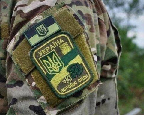 На Донбассе загадочно исчез украинский военный