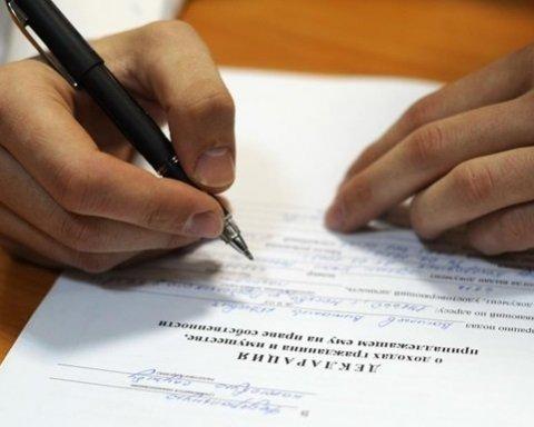 Теща руководителя Держспоживчслужбы Одесской области купила машину за 1,5 млн грн