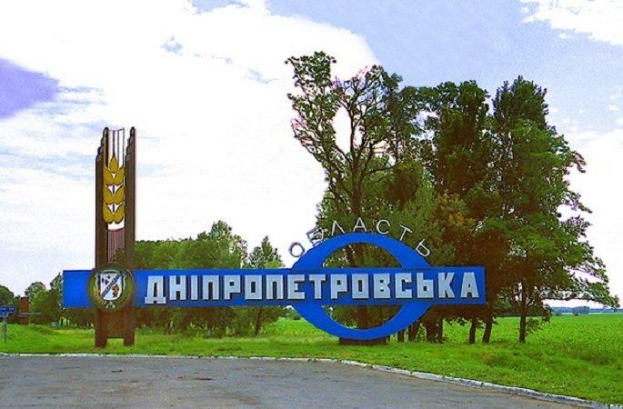 Одну з областей України можуть перейменувати, є подробиці