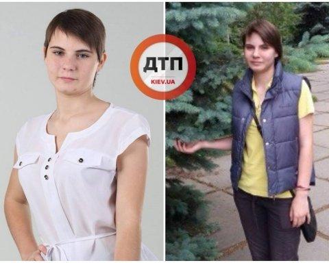 В Киеве загадочно исчезла 16-летняя девушка со шрамом