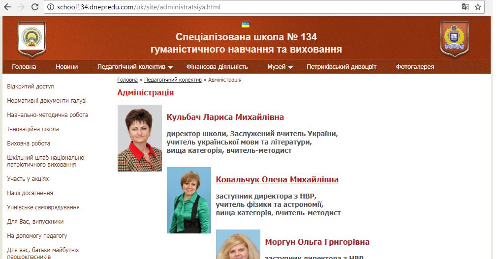 Элитный отдых, дорогие авто и тысячи на счетах: журналисты показали имущество и состояние главного спасателя Днепропетровщины