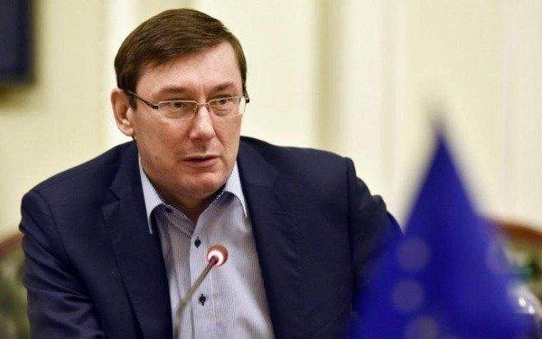 Луценко получил вначале года больше 300 тыс. заработной платы