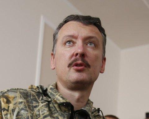 """Колишній ватажок """"ДНР"""" зробив гучне зізнання про те, хто розпочав війну в Україні"""