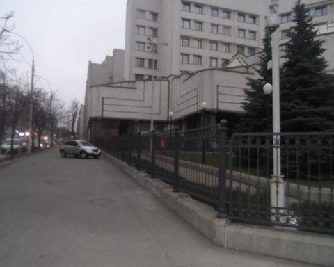 """У Києві """"замінували"""" приміщення Конституційного суду"""