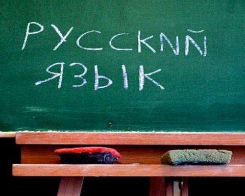 У Херсоні прийняли важливе рішення щодо російської мови