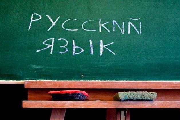 Аваков заявил, что Украина не должна отказываться от русского языка