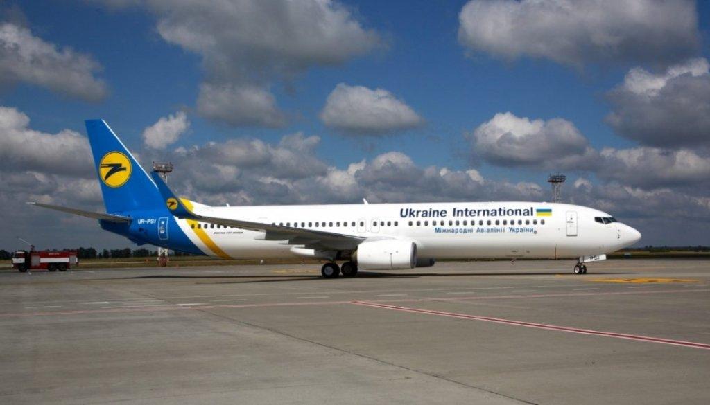 Літак МАУ здійснив аварійну посадку у Тбілісі, є подробиці