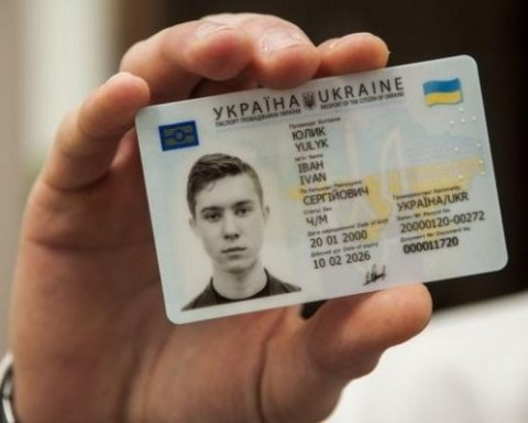Выборы президента Украины: появилась важная информация для владельцев ID-карт
