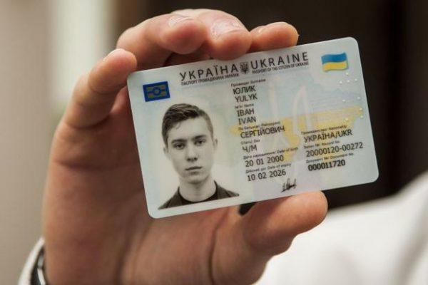 Картинки по запросу замінити старий паспорт на ID-картку