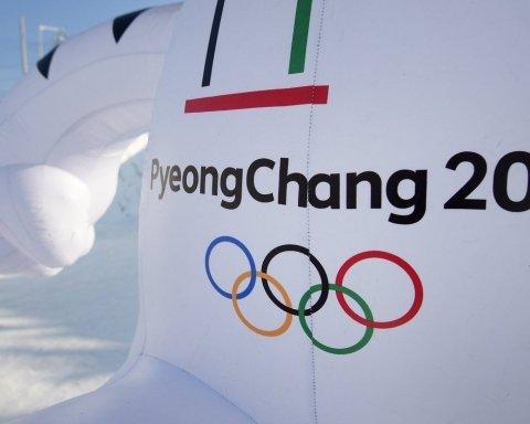 Олімпіада-2018: церемонія відкриття Зимових олімпійських ігор (трансляція)