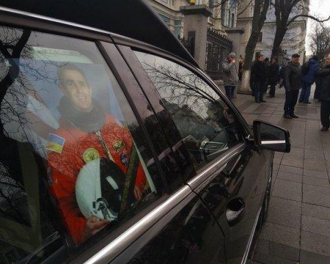 Прощання з першим космонавтом України