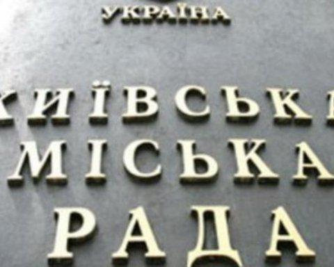 Київраду штурмували незадоволені громадяни