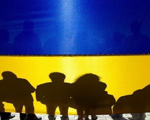 З'явився прогноз для України до 2050 року