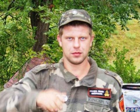 Очередного боевика с позывным «Квадрик» ликвидировали на Донбассе