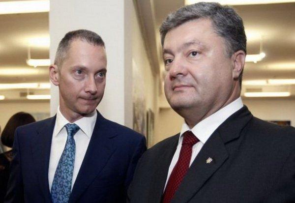 Ложкин покинул инвестсовет приАП из-за расследования— AlJazeera
