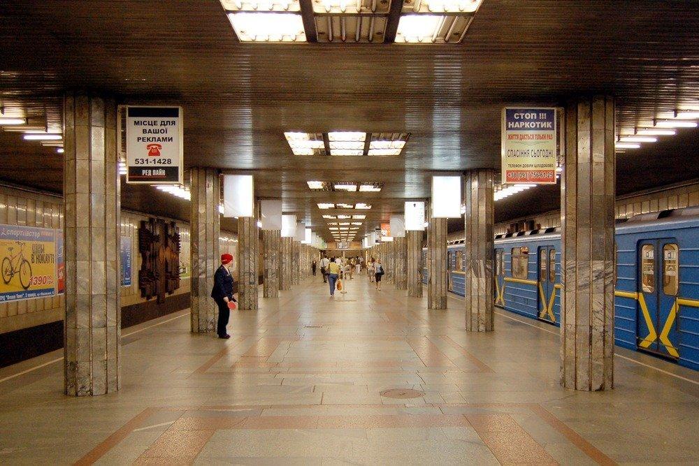 Киевсовет переименовал станцию метро Петровка