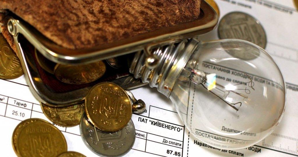 Чиновник обленерго заявив про скасування нічного тарифу на споживання електроенергії
