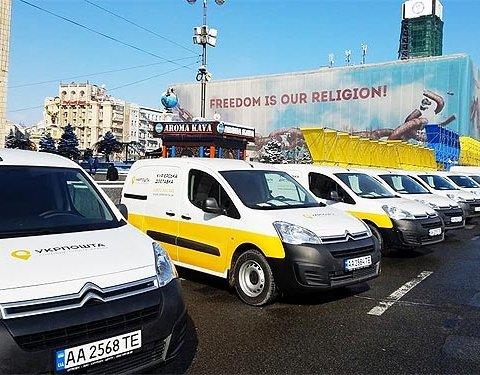 Українські листоноші пересядуть на нові автомобілі