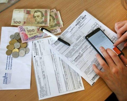Новые правила оплаты коммуналки: когда украинцы получат новые платежки