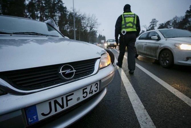 ВУкраине нашли решение поавто наеврономерах— нардеп