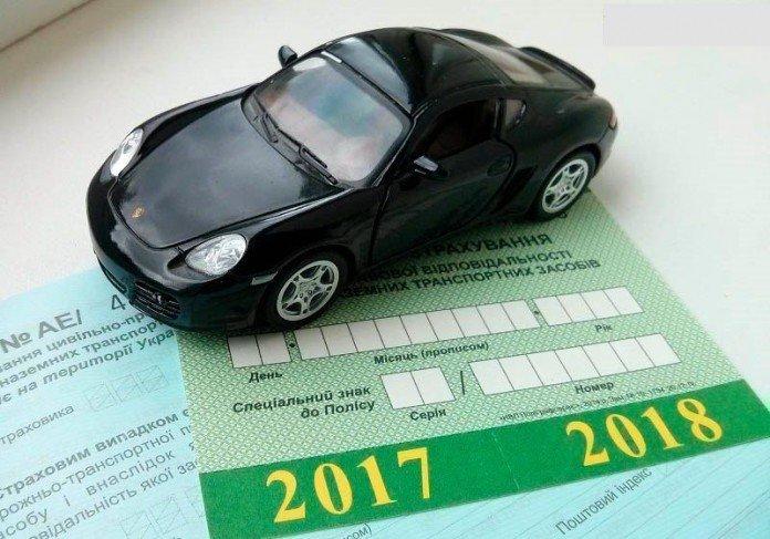 Оформление «автогражданки»: водителям сделали важное сообщение