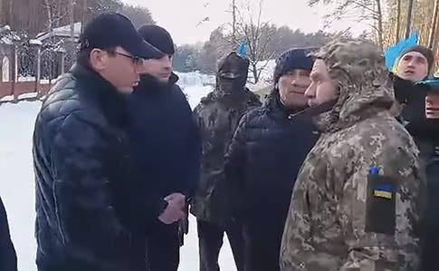 Драка митингующих под носом у Луценко: появились подробности