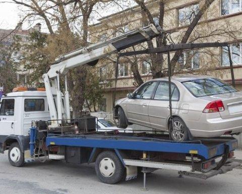 Конфісковані авто в Україні: що варто знати